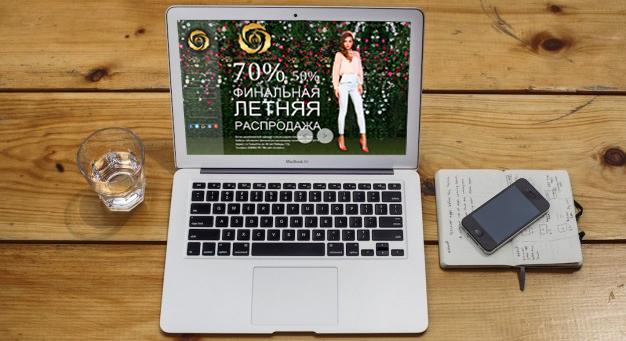 Интернет-бутик IRIS