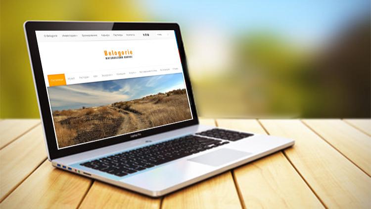 Сайт Belogorie